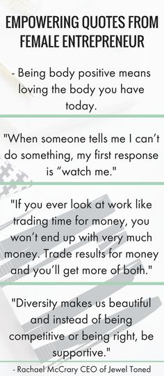 mindset quotes, motivational quotes, inspirational quotes, entrepreneurship quotes, entrepreneurial mindset, shapewear, entrepreneurship tips, entrepreneur inspiration