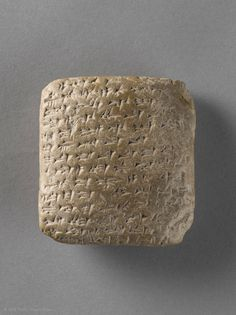 Amarna letter: to the pharaoh from the governor of Megiddo    Late Bronze Age, circa 14th century BC    Amarna, Egypt