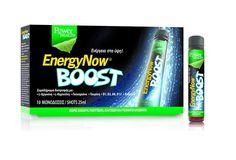 Power Health Energy Now Boost Φυσικό Τονωτικό Σε Μονοδόσεις Που Ζωντανεύει Στη Στιγμή Σώμα & Διάθεση 10 x 25ml. Μάθετε περισσότερα ΕΔΩ: https://www.pharm24.gr/index.php?main_page=product_info&products_id=7513