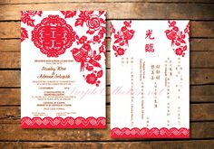 105 Best Chinese Wedding Invites Images Invitations Chinese