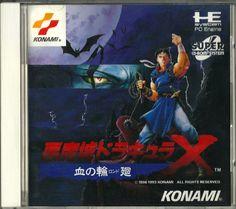 Akumajō Dracula X- Chi no Rondo (Castlevania- Rondo of Blood)  for the PC Engine SUPER CD-ROM #PCEngine #PCE #NEC #PC #Engine #SUPER #CD-ROM #Castlevania #Rondo #of #Blood #RoB #CD #Retro #Gaming