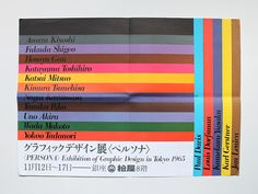 Persona, Exhibition of Graphic Design - Fonts In Use