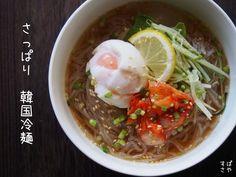 韓国冷麺で爽快!簡単美味しいレシピ10選 #料理好きな人と繋がりたい #日本自炊協会 #Twitter家庭料理部