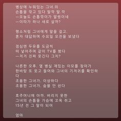 korean poetry