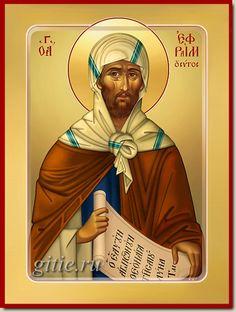 Ephraim the Syrian Byzantine Icons, Byzantine Art, Religious Images, Religious Art, Monastery Icons, Russian Icons, Orthodox Christianity, Art Icon, Orthodox Icons