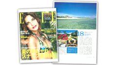 【ELLE Japan】発行 株式会社ハースト婦人画報社  日付 2011年8月号