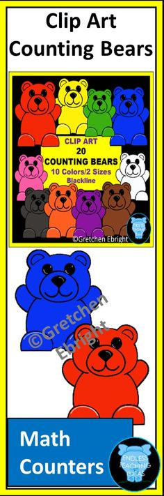 These adorable bears can be used for math worksheets, games, task cards, etc....for basic operations, patterning.....personal and commercial use. #CountingBears, #counters, #bears, #math, #addition, #subtraction, #patterning, #mathcounters, #clipart