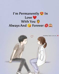 L Love You, My Love, Most Romantic Quotes, Always And Forever, Memes, Instagram, I Love You, Te Quiero, Je T'aime