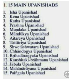 ' Upaniṣad is directly the Universe that declares about Itself universally to. Sanskrit Quotes, Sanskrit Mantra, Vedic Mantras, Hindu Mantras, Vedas India, Hindu Vedas, Gernal Knowledge, General Knowledge Facts, Self Respect Quotes