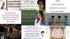 سوشيال ميديا بالعربي: صور منشورات سوشيال ميديا جديدة ومتنوعة روعة