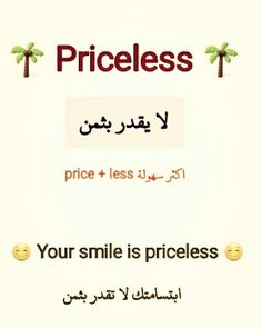 #phrases #learning #english #with #us #vocabulary #new #تعلم #الانكليزية #معنا #learn #English_with_us