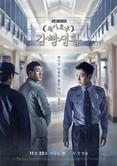 """Prison Playbook"" Best kdrama, ever! Park Hae Soo, Jung Kyung Ho, Jung Hae In, Kang Seung Yoon"
