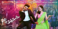 Telugu movie star Allu Arjun's new movie 'Son of Satyamurthy' has received good response in worldwide box offices. The movie has beat the record of Bunny's last outing 'Race Gurram' on the first opening day.