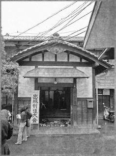 Facade of the old Noma Dojo