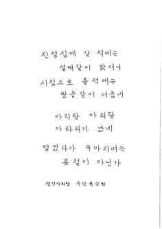t116B r1 김남경 01