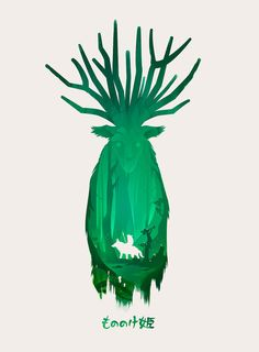 Prinzessin Mononoke Poster Kunst Wald Geist Print von jefflangevin