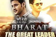 bharat ane nenu full movie hindi dubbed hd