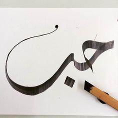 #حب #الخط_العربي #الخط_الديواني #الخط #خطوط #خط_يدي  #arabic_calligraphy #calligraphy #love #art #handwriting