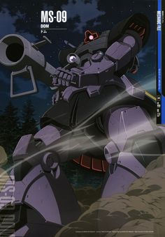 The MS-09B Dom is a mass-production ground combat mobile suit, the unit makes its first appearance in the anime series Mobile Suit Gundam. It is most well known to be piloted by the Black Tri-Stars, along with the pilots Abraham and Rayburn.