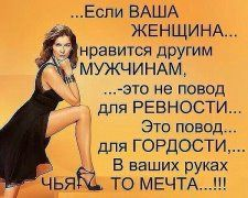Wall Quotes, Life Quotes, Russian Humor, Life Philosophy, In My Feelings, Motto, Sarcasm, Quotations, Funny Pictures