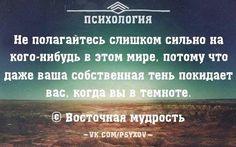 Человек сам приходит в этот мир и... сам из него уходит... Остальное - суета…