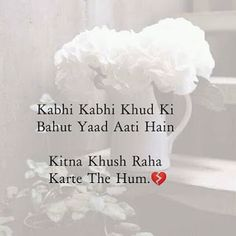 Abdullah Creation: Heart Touching Status in hindi 2019 Secret Love Quotes, First Love Quotes, Love Quotes Poetry, Crazy Quotes, Girly Quotes, True Quotes, Pain Quotes, Twisted Quotes, Heartless Quotes
