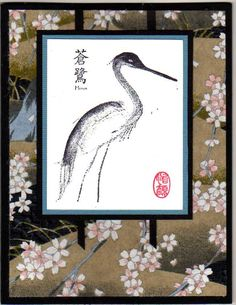 hand crafted card from Delicious Art ... Asian theme ... stork brush art image ... cherry blossom washi paper design background ...