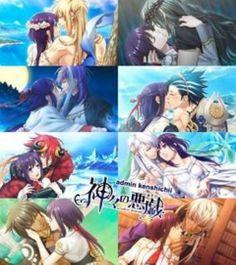 神々の悪戯 - Kamigami no Asobi ☾★* ※※※※