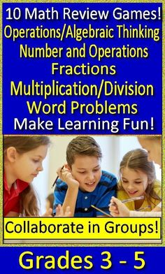 "Have fun with these Spiral Review CCSS MATH test prep learning games for grades 3 - 5! These are teacher led ""no prep"" games that are run from PowerPoint. There are 10 games with 250 questions and answers."
