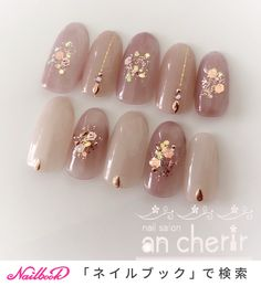Fall / Winter / Dating / Hand / Hologram-ancherir& nail Nail Book - If you are looking for nail designs, the nail book with the number one nail - Korean Nail Art, Korean Nails, Cute Nails, Pretty Nails, Asian Nails, Acryl Nails, Japanese Nail Art, Japanese Nail Design, Bridal Nails
