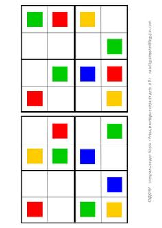 Sudoku - an option in color - Print and Play :: The games children play, and I Autism Activities, Activities For Kids, Kindergarten Math Games, Maths, Shapes For Kids, Montessori Math, Sudoku Puzzles, File Folder Games, First Grade Math