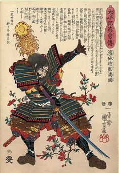 Kuniyoshi (Taiheki) - Hamaji Shogen Mitsukuni, armoured but without helmet, cutting a blossoming branch with his sword, his left arm out-thrown.  ca.1848