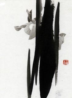 王俊宇瀟 作品  Iris in Black Ink