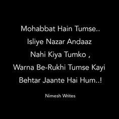 Utna ke tum soch bhi nhi sakte Source by Shyari Quotes, Hurt Quotes, Strong Quotes, Pain Quotes, Famous Quotes, Love Hurts Quotes, Love Quotes Poetry, Broken Words, Gulzar Quotes