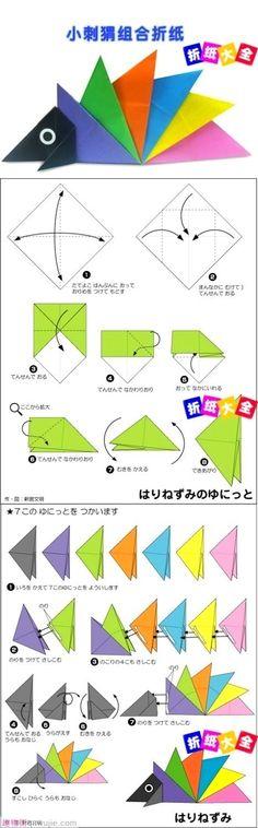 Origami Little Hedgehog