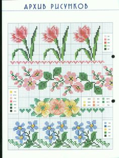 This Pin was discovered by ΕΛΕ Cross Stitch Rose, Cross Stitch Borders, Cross Stitch Flowers, Cross Stitch Charts, Cross Stitch Designs, Cross Stitching, Cross Stitch Embroidery, Cross Stitch Patterns, Embroidery Patterns Free