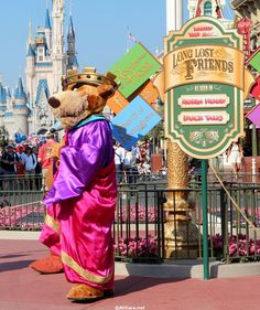 AllEars.Net - The Unofficial Disney Vacation Planning Guide - Walt Disney World, Disneyland and Disney Cruise Line