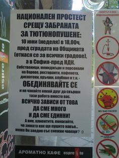 Национален протест против забраната за тютюнопушене ще се проведе в цялата страна. Собственици на заведения и граждани се обединиха в група във Facebook. Протестите ще се проведат днес от 18.00 часа пред сградите на общините в цялата страна, а в София – пред НДК.