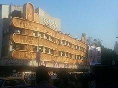 External view of the iconic Plaza Theatre at Dadar, home to some classics by the legendary V.  Shantaram.