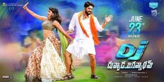 DJ Gets The Third Highest TRP After Baahubali