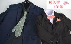 コンビニ用マイバッグ(エコバッグ)の作り方(標準型・弁当型)   nunocoto fabric Suit Jacket, Breast, Blazer, Suits, Pattern, Fabric, Jackets, Bags, Clothes