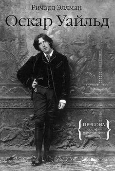 Jonathan Fryer Robbie Ross Oscar Wilde S True Love border=