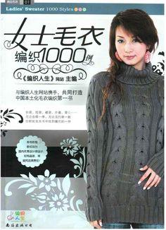 1000 diseños de sueteres - China 1