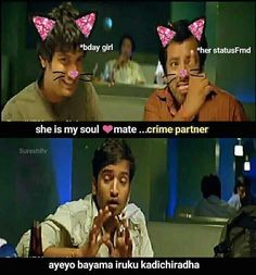 That Caption by Girls 🤣🤣🤣 . Funny Memea, Funny Jokes, Tamil Funny Memes, Besties, Bff, Stress Busters, Comedy Memes, Bday Girl, Positive Thoughts