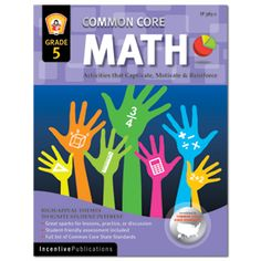 Common Core Activities Fifth Grade Math