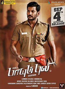 FULL MOVIES ONLINE: Paayum Puli (2015) Watch Tamil Full Movies online