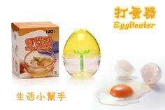 B1210 colorful egg whisk egg mixer fashion green giftB1210 colorful egg whisk egg mixer fashion green gift  usa9001.com/b1210-colorful-egg-whisk-egg-mixer-fashion-green-gift_p1016.html
