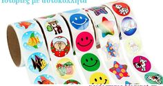 10 stickers)/lot Cute Cartoon Paper Stickers Rolls for Kids Animals Smiley face Love Star Christmas Happy Birthday Sticker Paper, Stickers, Cartoon Paper, Love Stars, Classic Toys, Animals For Kids, Special Education, Cute Cartoon, Smiley
