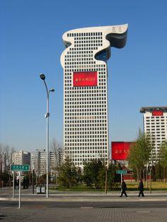 Pangu Plaza,Beijing Olympic Park, 191.6 m, architect : Li Zuyuan