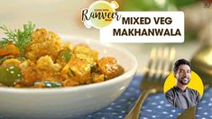 Party Dishes, Indian Curry, Curries, Gravy, Cauliflower, Rolls, Meat, Chicken, Vegetables